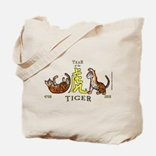 Chinese New Year 2010 Tiger Tote Bag