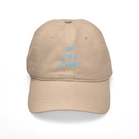 Hebrew Happy Passover Cap