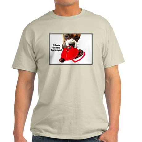 Russian Valentine's Day Boxer Light T-Shirt