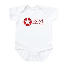 North Korea Infant Bodysuit