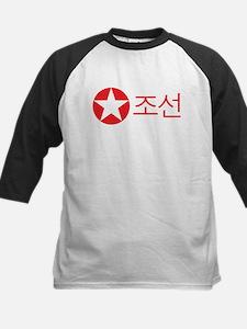 North Korea Tee