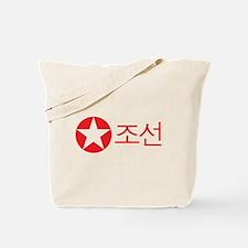 North Korea Tote Bag