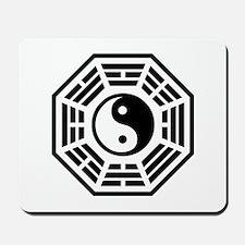 LOST DHARMA Yin Yang Mousepad