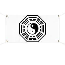 LOST DHARMA Yin Yang Banner