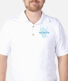 Let My People Go Passover T-Shirt