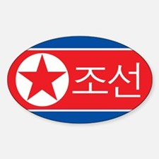 Cute North korea Decal