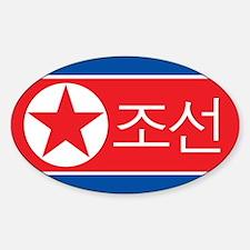 Funny North korean Decal