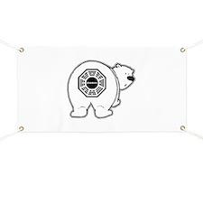 Dharma Bear Banner