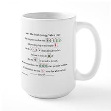 MahJonggWishForPrint 1 Mugs