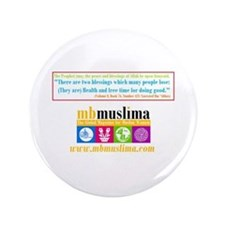 """MBM 3.5"""" Button with Hadith"""
