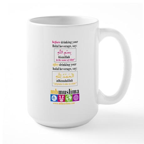"""MBM """"Bismillah, Alhamdulilah"""" Large Mug"""