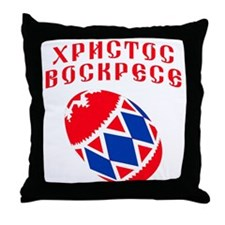 Russian Easter 2 Throw Pillow