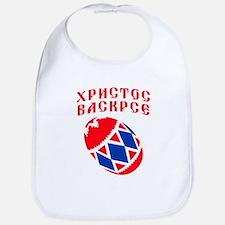 Serbian Easter Bib