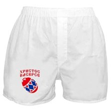 Serbian Easter Boxer Shorts
