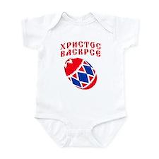 Serbian Easter Infant Bodysuit