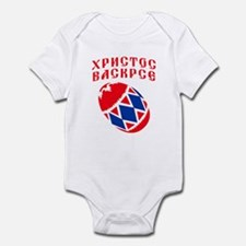 Serbian Easter Infant Bodysuit