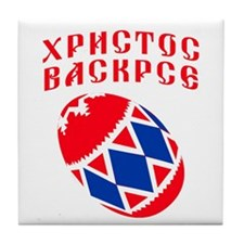 Serbian Easter Tile Coaster