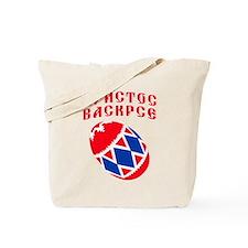 Serbian Easter Tote Bag