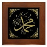 Muhammad Framed Tiles