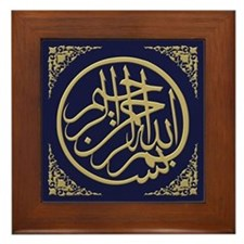 Bismillah Gilt-on-Indigo Framed Tile