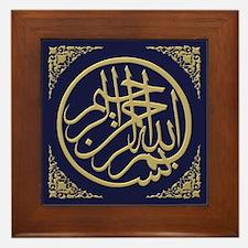 Bismillah Gilt-on-Indigo Framed Tile