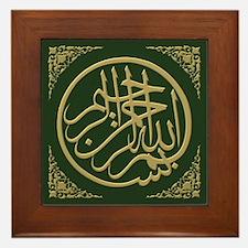 Bismillah Gilt-on-Green Framed Tile