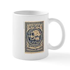 Armenian Refugees Seal Mug