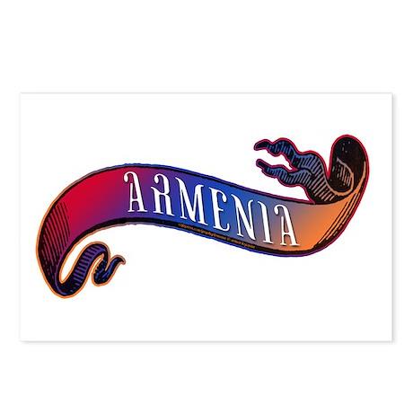 Armenian Flag Banner Postcards (Package of 8)