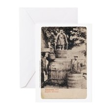 Armenian Grape Crushers Greeting Cards (Package of
