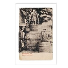 Armenian Grape Crushers Postcards (Package of 8)