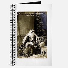 Armenian Heritage Photo Journal