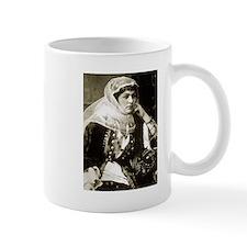 Armenian Heritage Photo Mug
