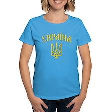 Old Ukraine Tee