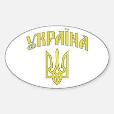 Old Ukraine Decal