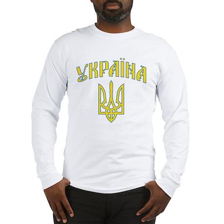 Old Ukraine Long Sleeve T-Shirt