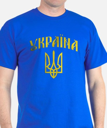 Old Ukraine T-Shirt