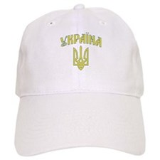 Old Ukraine Baseball Baseball Cap