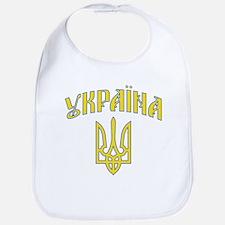 Old Ukraine Bib