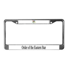 Cute Order License Plate Frame