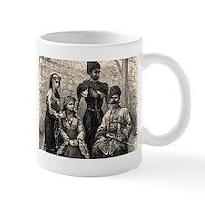 Armenian Heritage 1 Mug
