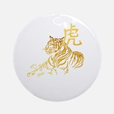 Year Of The Tiger In Gold Ornament (Round)