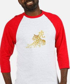 Year Of The Tiger In Gold Baseball Jersey