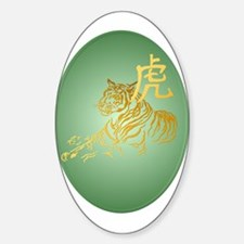 Year Of The Tiger Framed Decal