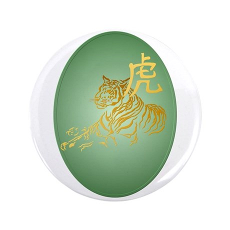 """Year Of The Tiger Framed 3.5"""" Button (100 pack)"""