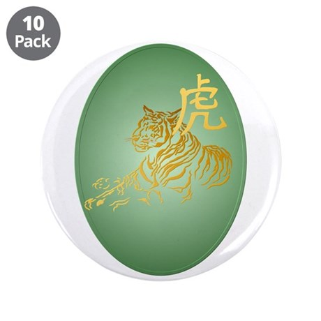 """Year Of The Tiger Framed 3.5"""" Button (10 pack)"""