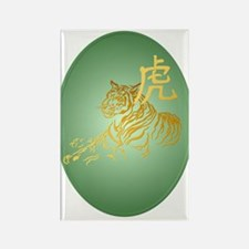 Year Of The Tiger Framed Rectangle Magnet
