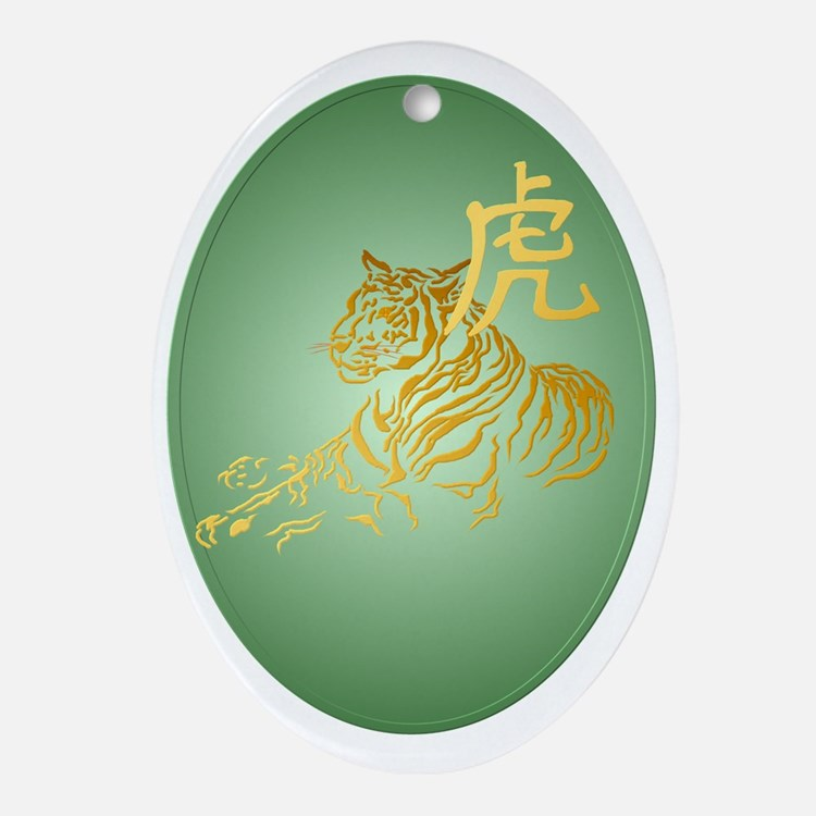 Year Of The Tiger Framed Ornament (Oval)