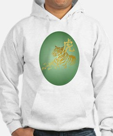 Year Of The Tiger Framed Hoodie