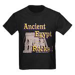 Abu Simbel Rocks Kids Dark T-Shirt