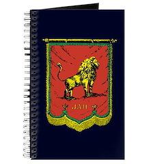 Reggae Jah Lion Banner Journal